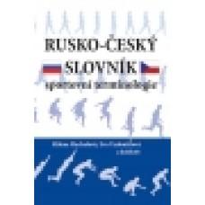 Rusko-český slovník sportovní terminologie